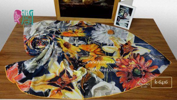 روسری حریر مجلسی سیمارو کد k-6416 نمای بالا